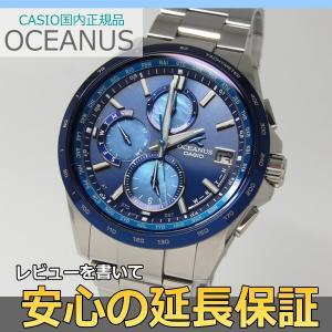 【7年保証】 カシオ オシアナス クラシックライン 男性用ソーラー電波腕時計 品番:OCW-T2610F-2AJF|mcoy