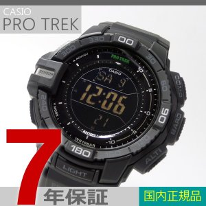 【7年保証】カシオ プロトレック PROTREK メンズ ソーラー腕時計 男性用 品番:PRG-270-1AJF  方位、高度・気圧、温度を計測可能なトリプルセンサー|mcoy