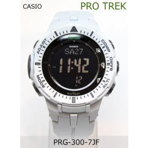 【7年保証】PROTREK メンズ 男性用ソーラー腕時計 トリプルセンサーVer.3搭載 【PRG-300-7JF】(国内正規品)|mcoy