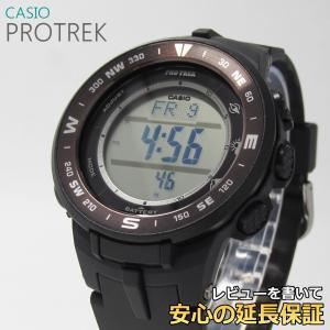 【7年保証】 カシオ プロトレック メンズ ソーラー腕時計 【PRG-330-1JF】 (正規品) CASIO PRO TREK|mcoy