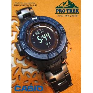 【7年保証】CASIO  PRO TREK(プロトレック)【PRW-3500SYT-1JF】(国内正規品)ソーラー電波 メンズ 男性用腕時計|mcoy