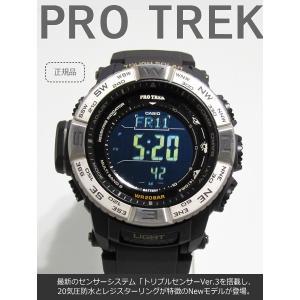【7年保証】カシオ PROTREK  メンズ 男性用ソーラー電波腕時計 【PRW-3510-1JF】(国内正規品)|mcoy