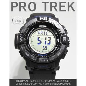 【7年保証】カシオ PROTREK  メンズ 男性用ソーラー電波腕時計 【PRW-3510Y-1JF】(国内正規品)|mcoy