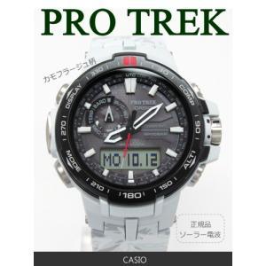 【7年保証】カシオ PROTREK メンズ 男性用ソーラー電波腕時計 【PRW-6000SC-7JF】(国内正規品)|mcoy