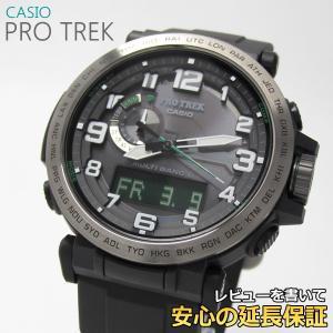 【7年保証】   カシオ プロトレック メンズ ソーラー電波腕時計 品番:PRW-6600Y-1JF|mcoy