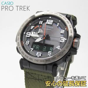 【7年保証】   カシオ プロトレック メンズ ソーラー電波腕時計 品番:PRW-6600YB-3JF|mcoy