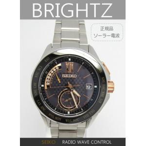 【7年保証】セイコー(SEIKO)ブライツ エグゼクティブライン メンズ 男性用ソーラー電波腕時計【SAGA141】 (国内正規品)|mcoy