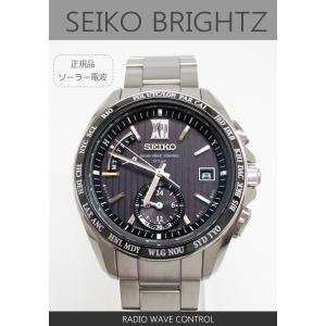 【7年保証】セイコー(SEIKO)ブライツ(BRIGHTZ)   メンズ 男性用ソーラー電波腕時計【SAGA145】 (国内正規品)|mcoy