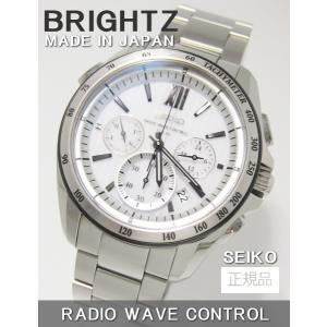【7年保証】セイコー(SEIKO)ブライツ(BRIGHTZ) クロノグラフ  メンズ 男性用ソーラー電波腕時計【SAGA149】 (国内正規品)|mcoy