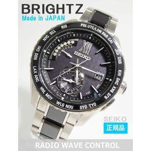 【7年保証】セイコー(SEIKO)ブライツ(BRIGHTZ)   メンズ 男性用ソーラー電波腕時計【SAGA173】 (国内正規品)|mcoy