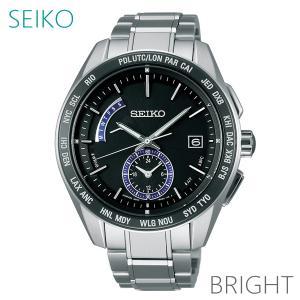 【7年保証】セイコー(SEIKO)ブライツ(BRIGHTZ)   メンズ 男性用ソーラー電波腕時計【SAGA179】 (国内正規品)|mcoy