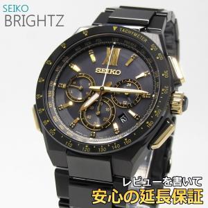 【7年保証】 ♪ セイコー ブライツ メンズ ソーラー 電波時計 【SAGA212】 (正規品) SEIKO BRIGHTZ クロノグラフ 限定モデル|mcoy