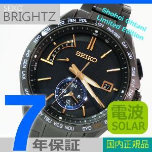 【7年保証】 セイコーブライツ 大谷翔平 限定モデル  メンズ 男性用ソーラー電波腕時計 品番:SAGA257|mcoy