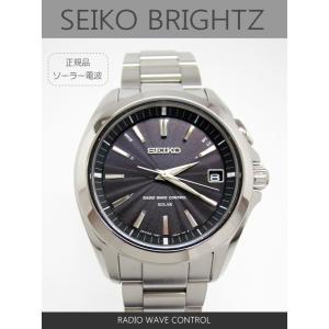 【7年保証】セイコー(SEIKO)ブライツ(BRIGHTZ)   メンズ 男性用ソーラー電波腕時計【SAGZ071】 (国内正規品)|mcoy