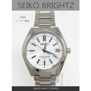 【7年保証】セイコー(SEIKO)ブライツ(BRIGHTZ)   メンズ 男性用ソーラー電波腕時計【SAGZ079】 (国内正規品)|mcoy