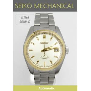 【7年保証】送料無料!セイコーメカニカル メンズ 男性用腕時計 オートマチック(自動巻き) 【SARB070】 (国内正規品)【02P27Sep14】|mcoy