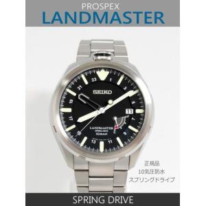 【7年保証】SEIKOメンズ 男性用腕時計 プロスペックス   ランドマスター スプリングドライブ 【SBDB015】(国内正規品)|mcoy