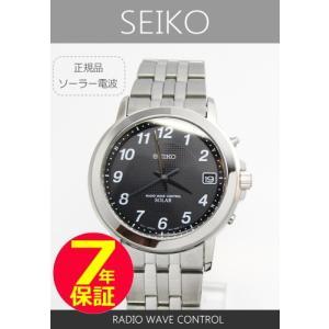 【7年保証】 セイコースピリット メンズ 男性用ソーラー電波腕時計 SBTM149 国内正規品|mcoy