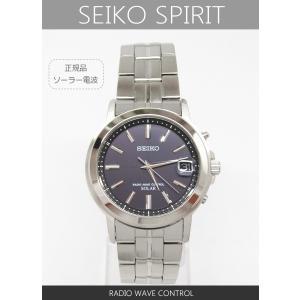 【7年保証】送料無料セイコー(SEIKO)スピリット(SPIRIT) メンズ 男性用ソーラー電波腕時計【SBTM163】 (国内正規品)|mcoy