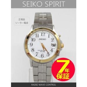 【7年保証】 セイコー SEIKO スピリット SPIRIT メンズ 男性用ソーラー電波腕時計 SBTM164 国内正規品|mcoy