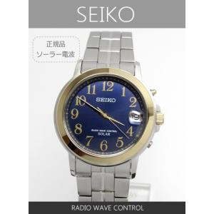 【7年保証】送料無料!セイコー(SEIKO)スピリット(SPIRIT) メンズ 男性用ソーラー電波腕時計【SBTM166】 (国内正規品)|mcoy