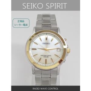 【7年保証】 セイコー スピリット ソーラー電波 メンズ 男性用 腕時計 【SBTM170】 (国内正規品) SEIKO SPIRIT mcoy