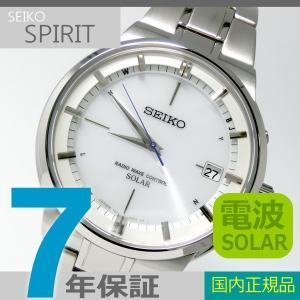 【7年保証】 セイコースピリット  メンズ 男性用 ソーラー電波腕時計 国内正規品 品番:SBTM203|mcoy