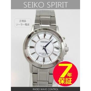 【7年保証】 セイコースピリット メンズ 男性用ソーラー電波腕時計 SBTM219 国内正規品|mcoy