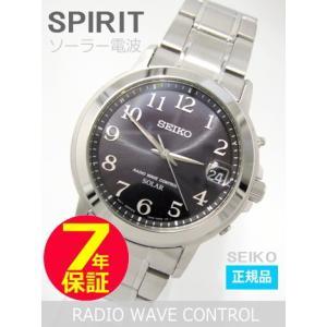 【7年保証】 セイコースピリット  メンズ 男性用ソーラー電波腕時計 SBTM221 国内正規品|mcoy