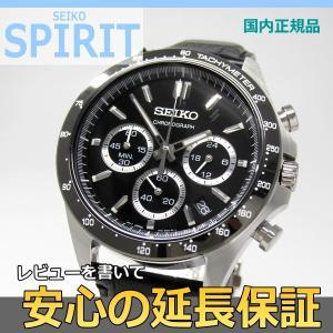 【7年保証】 正規セイコースピリット クロノグラフ  メンズ腕時計 文字盤ブラック 品番:SBTR021 mcoy