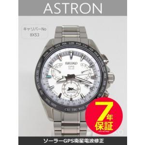 【7年保証】セイコー アストロン GPS電波ソーラー メンズ 男性用 腕時計 品番:SBXB047 国内正規品 拭き布(クロス)付|mcoy