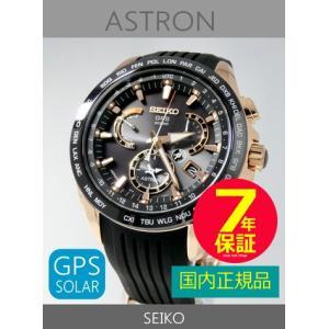 【7年保証】セイコー アストロン GPS電波ソーラー メンズ...