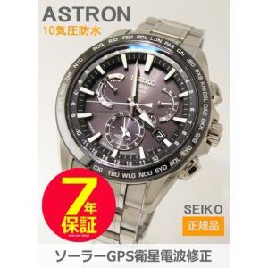 【7年保証】セイコー アストロン GPS電波ソーラー メンズ 男性用 腕時計 品番:SBXB077 国内正規品 拭き布(クロス)付|mcoy