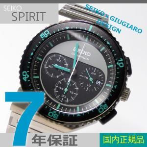 【7年保証】送料無料 セイコースピリット   SEIKO×GIUGIARO DESIGN  メンズ腕時計 品番:SCED019|mcoy