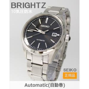 【7年保証】セイコーブライツ   メンズ 男性用 メカニカル(オートマチック)腕時計 【SDGM003】(国内正規品)|mcoy