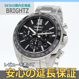 【7年保証】 セイコーブライツ オートマチック(自動巻)クロノグラフ 男性用腕時計 品番:SDGZ011|mcoy