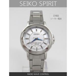 【7年保証】 セイコー  スピリット ソーラー電波 レディース 女性用  腕時計 【SSDT063】 (国内正規品) SEIKO SPIRIT mcoy