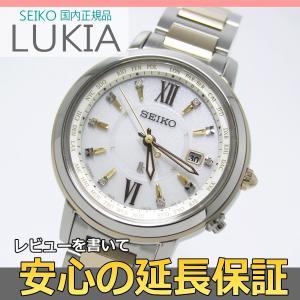 【7年保証】セイコールキア 女性用 ソーラー電波腕時計 品番:SSQV032 mcoy