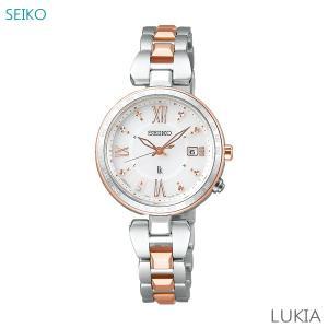 レディース 腕時計 7年保証 送料無料 セイコー ルキア ソーラー 電波 SSQV056 正規品 SEIKO LUKIA mcoy