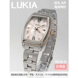 【7年保証】セイコー(SEIKO) ルキア(LUKIA)【SSQW032】レディース 女性用 腕時計 電波ソーラー(国内正規品)|mcoy