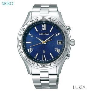 メンズ 腕時計 7年保証 送料無料 セイコー ルキア エターナルブルー ソーラー 電波 SSVH029 正規品 限定モデル|mcoy