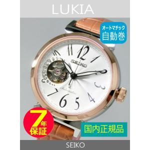 【7年保証】セイコールキア  レディース オートマチックウォッチ  SEIKO LUKIA 女性用 自動巻式腕時計 SSVM008|mcoy