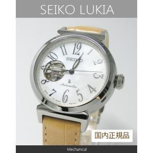 【7年保証】送料無料セイコー(SEIKO)ルキア(LUKIA)【SSVM029】  レディース 女性用  オートマチック(自動巻)腕時計  (国内正規品) mcoy