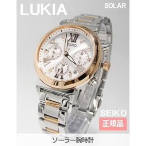 【7年保証】セイコー(SEIKO)ルキア(LUKIA) レディース 女性用  ソーラー腕時計【SSVS024】 (国内正規品)|mcoy