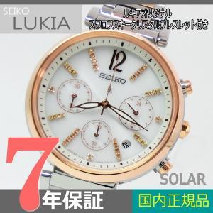 【7年保証】 セイコールキア 2017年サマー限定 女性用 レディース  ソーラー腕時計【SSVS030】国内正規品|mcoy