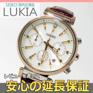 【7年保証】 セイコールキア TOKYO PANDAプロデュース限定モデル 女性用ソーラー腕時計 品番:SSVS036|mcoy
