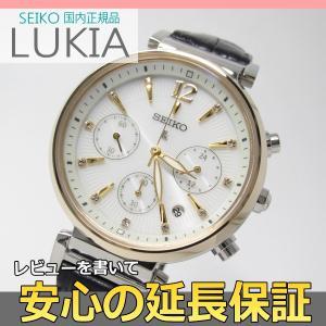 【7年保証】 セイコールキア TOKYO PANDAプロデュース限定モデル 女性用ソーラー腕時計 品番:SSVS038|mcoy