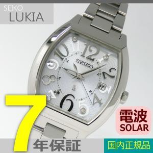 【7年保証】送料無料 セイコー ルキア  ソーラー電波 レディース 女性用  腕時計 品番:SSVW047 mcoy