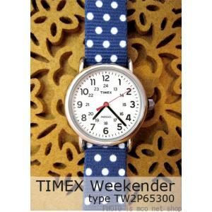 【7年保証】タイメックス ウィークエンダー レディース 女性用  腕時計 【TW2P65300】 (国内正規品) TIMEX Weekender 31mm|mcoy