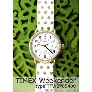 【7年保証】タイメックス ウィークエンダー レディース 女性用  腕時計 【TW2P65400】 (国内正規品) TIMEX Weekender 31mm|mcoy